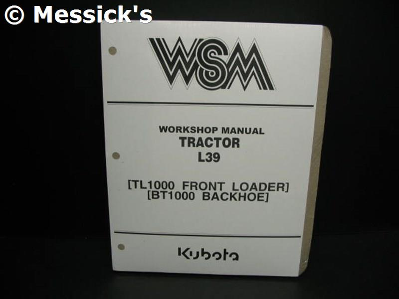 Part Number: 97897-13250