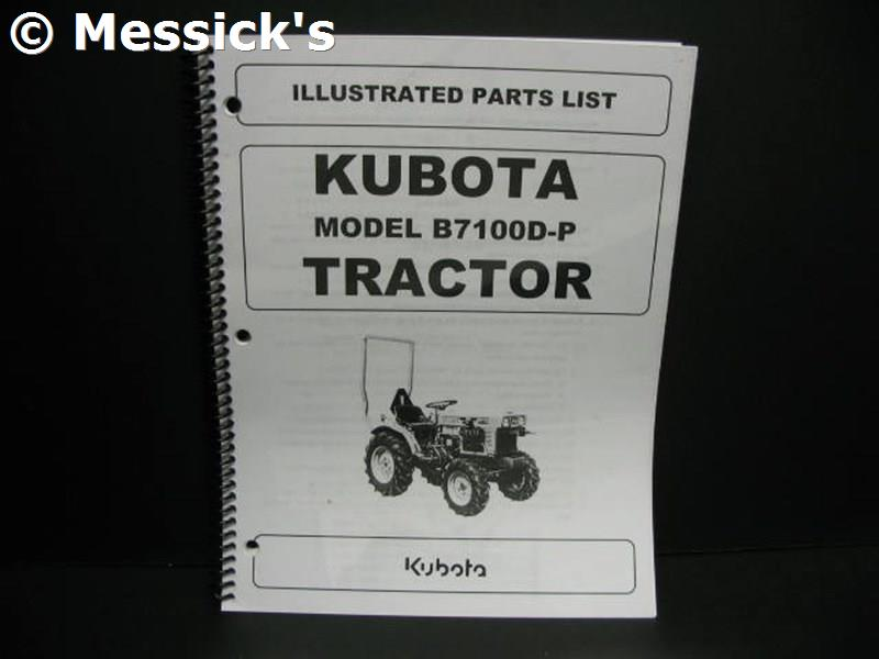 Part Number: 97898-20090