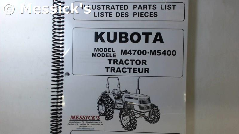 Part Number: 97898-21753