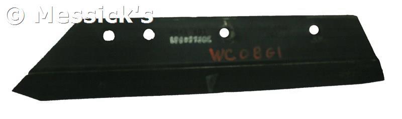 Part Number: 1980953C2