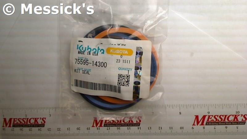 Part Number: 75595-14300