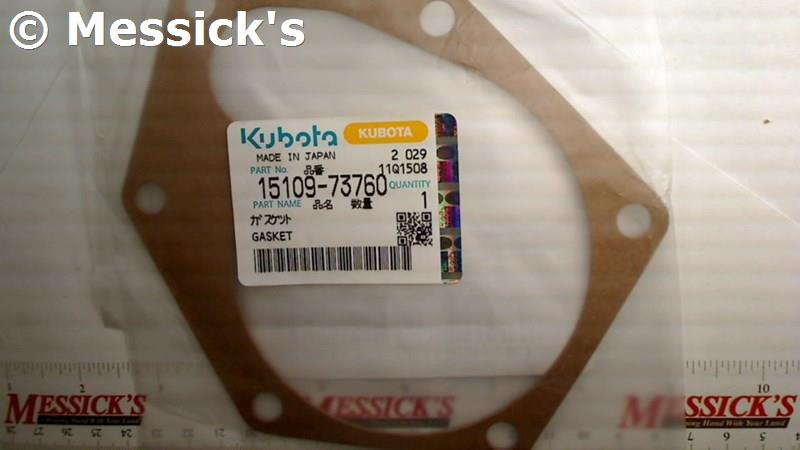 Part Number: 15109-73760